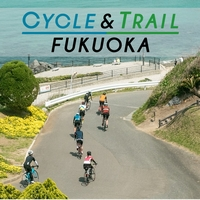 cycle & trail(image)