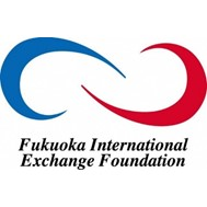 Fukuoka International Exchange Foundation(image)
