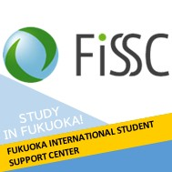 Fukuoka International Student Sapport Center(image)