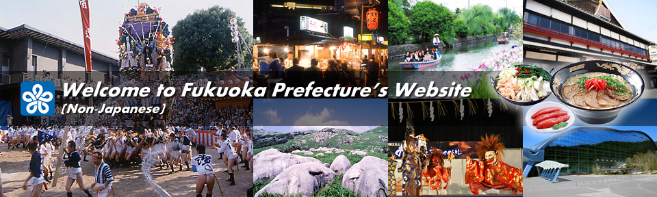 Wellcome to Fukuoka Prefectures Website