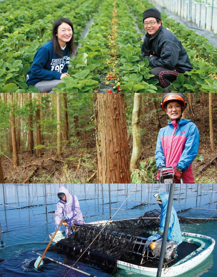 特集】みんなで育む、農林水産業...