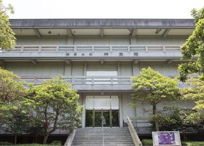 「神宿る島」宗像・沖ノ島と関連遺産群の画像 p1_20