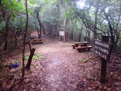 九州自然歩道を歩こう! - 福岡県庁ホームページ