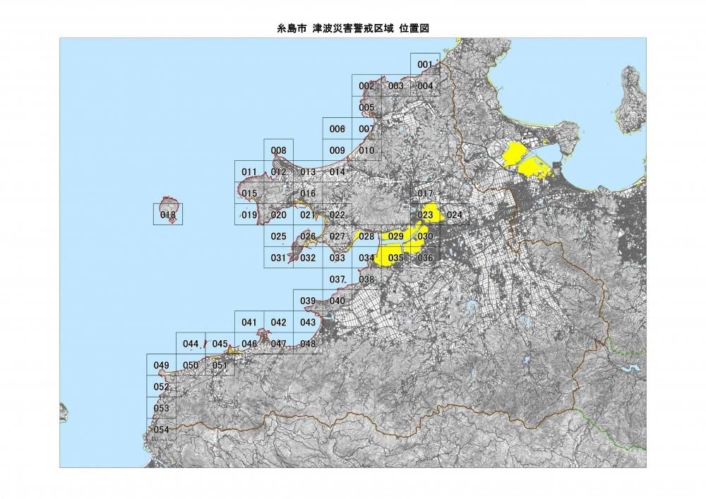 糸島市位置図